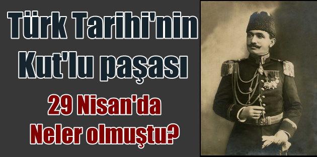 Kut'ül Ammare Nedir? Kut'ül Ammare zaferi nasıl kazanıldı,  (7 Aralık 1915 - 29 Nisan 1916)