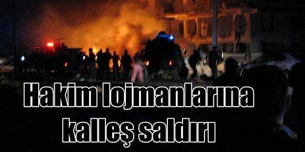 Viranşehir'de şiddetli patlama, 2 şehit 17 yaralı var