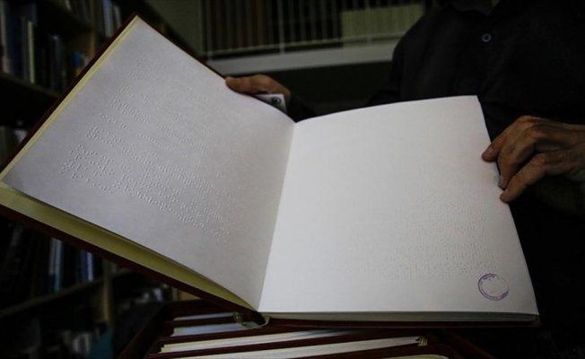 Bosna Hersek'teki tek görme engelliler kütüphanesi