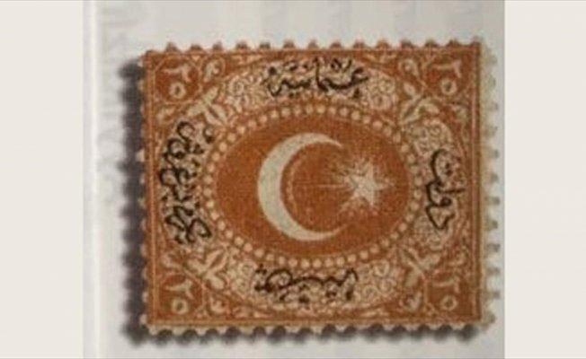 Türkiye'nin en değerli pulu 80 bin lira