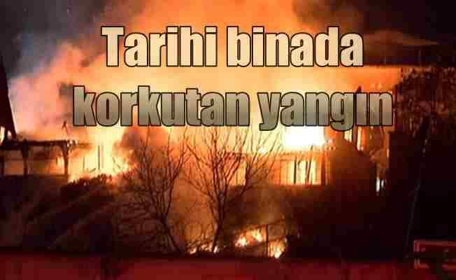 Fatih Ayvansaray'da yangın çıktı; Çok sayıda itfaiye müdahale ediyor
