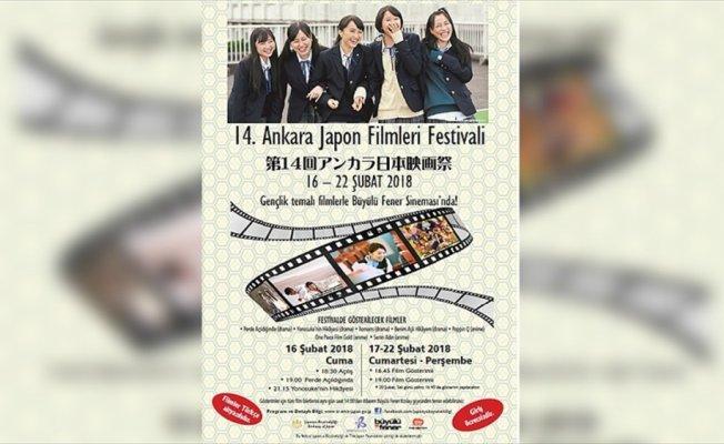 Başkentte Japon Filmleri Festivali başladı