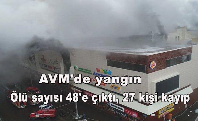 AVM'de yangın: Ölü sayısı 48'e çıktı, 27 kişi kayıp