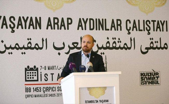 İYV Başkan Vekili Erdoğan: İslam aleminin entelektüel kaynaklarını yeniden keşfetmesi gerekiyor