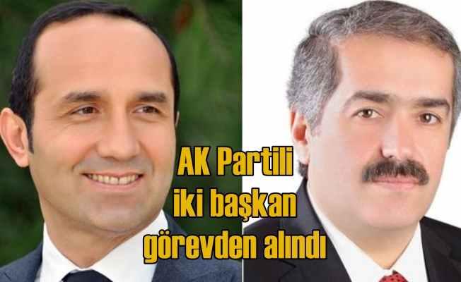 AK Partili Ünye ve Elbistan belediye başkanları görevden alınmış