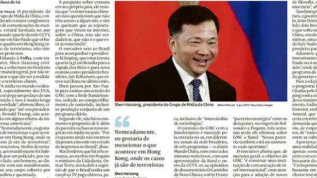 Çin: Batı basını Hong Kong gerçeklerinden uzak