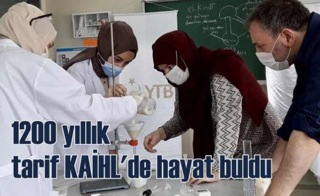 Kartal Anadolu İmam Hatip Lisesinde Bilim Tarihi Geleceği İle Buluştu