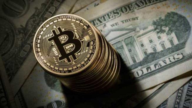 Çağımızın Yatırım Aracı |Bitcoin
