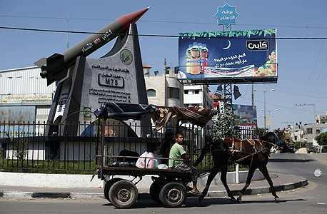 Gazze Roket Sanayi
