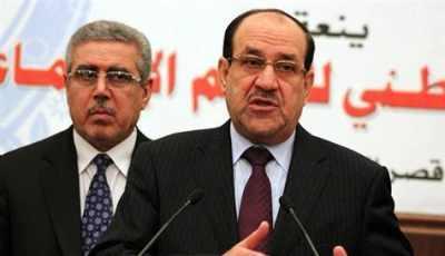 Irak'ta Maliki dönemi sona erdi