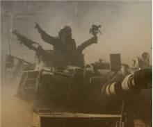 İsrail Filistin arasında resmen savaş başladı