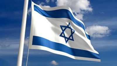 İsrail'den Türkiye için flaş karar