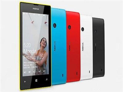 Lumia 530 Ne Zaman Türkiye'ye Geliyor