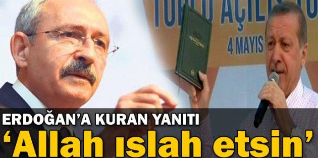 """Allah İslah Etsin"""""""