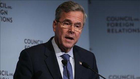 Bush yarıştan çekildiğini açıkladı