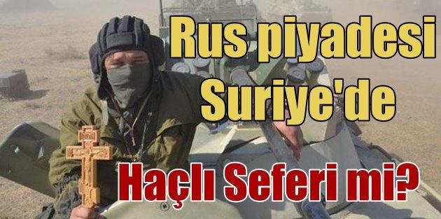 Rus ordusu karadan da Suriye topraklarına girdi
