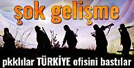 PKK#039;lı teröristler Avusturya#039;da TÜRKİYE ofisini bastılar