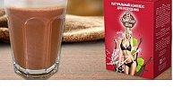 2 ile 4 Haftalık uygulama çikolata slime hazır olunuz