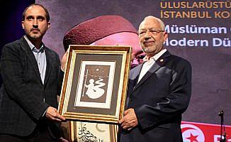 Tunus Nahda Lideri Gannuşi: İslam ümmetinin sıkıntılarını çözmeye yönelik işler yapın