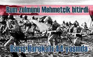 Kıbrıs Barış Harekatı: Ayşe Tatile 44 yıl önce bugün çıktı