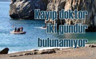 Dr. Orhan Bican kayıp | Denize girmek için evinden çıkmıştı