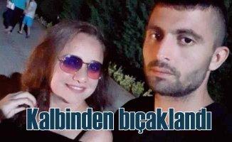Serap Öner cinayeti | Uzaklaştırma kararı cinayeti durduramadı
