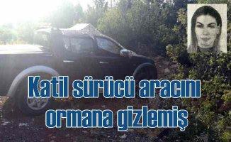 Aylin Şentürk'ün ölümü | Kaza değil cinayet
