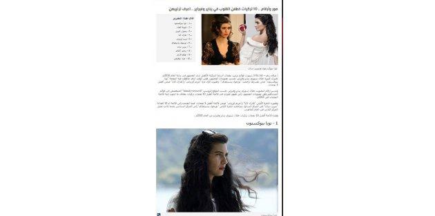 Arap izleyicinin en çok beğendiği yıldız: Tuba Büyüküstün