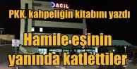 Diyarbakırda kalleş saldırı: Polis eşi ve kızının önünde şehit edildi