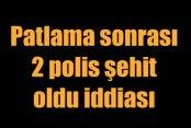 Ankara'da 2 polis şehit iddiası var; Bakanın haberi yok!